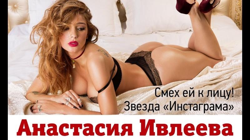 Максим журнал 100 самых сексуальных женщин страны