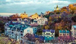 Куда пойти в Киеве на выходные (15–16 апреля)