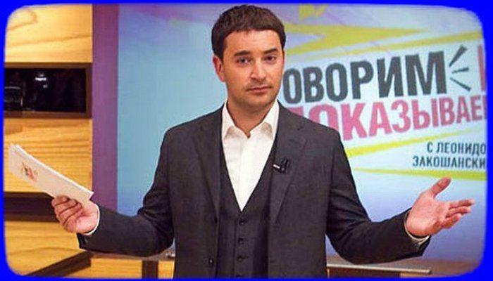 Леонид Закошанский впервые стал отцом - «Шоу-Бизнес»