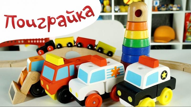 112 - Спасательная операция пожарных, полиции и скорой помощи - Поиграйка с Егором  - «Видео советы»