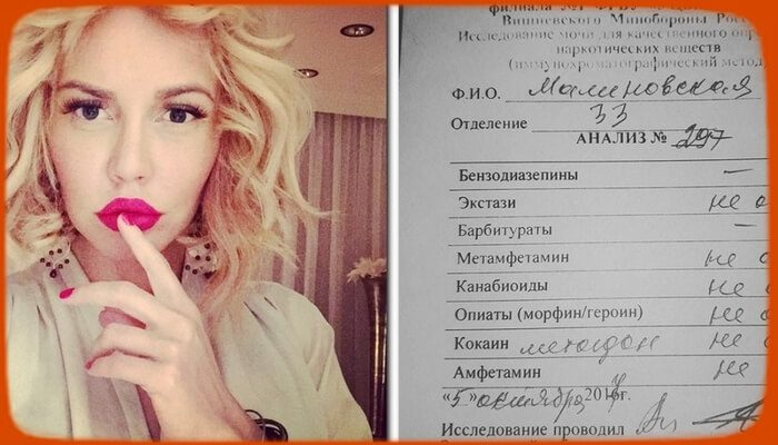 Маша Малиновская обнародовала свои анализы ради спасения репутации - «Шоу-Бизнес»