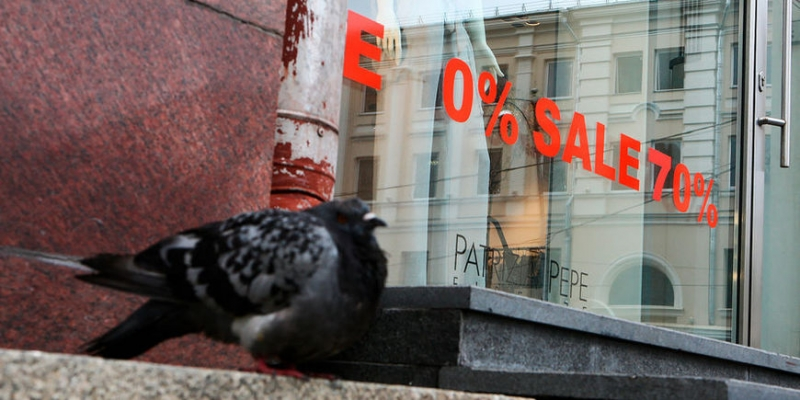 Низкая инфляция - «Бизнес»