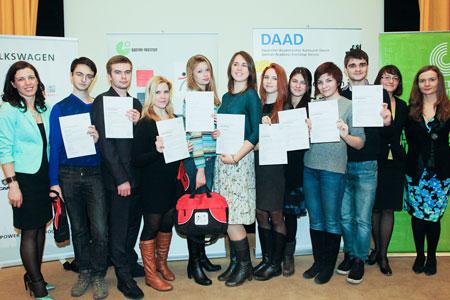 Гёте-Институт и образование в Германии. Бесплатная программа - «Образование»