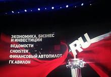 Премия Рунета 2015 - «Стиль»