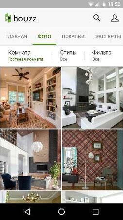 Ремонт квартиры с помощью гаджетов: 6 полезных приложений - «Дом»