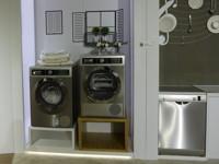 Понимают с полуслова: «общительные» стиральные машины и пылесосы - «Дом»