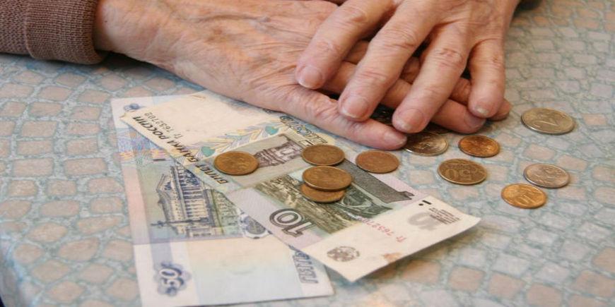 Инвестиции в старость - «Бизнес»