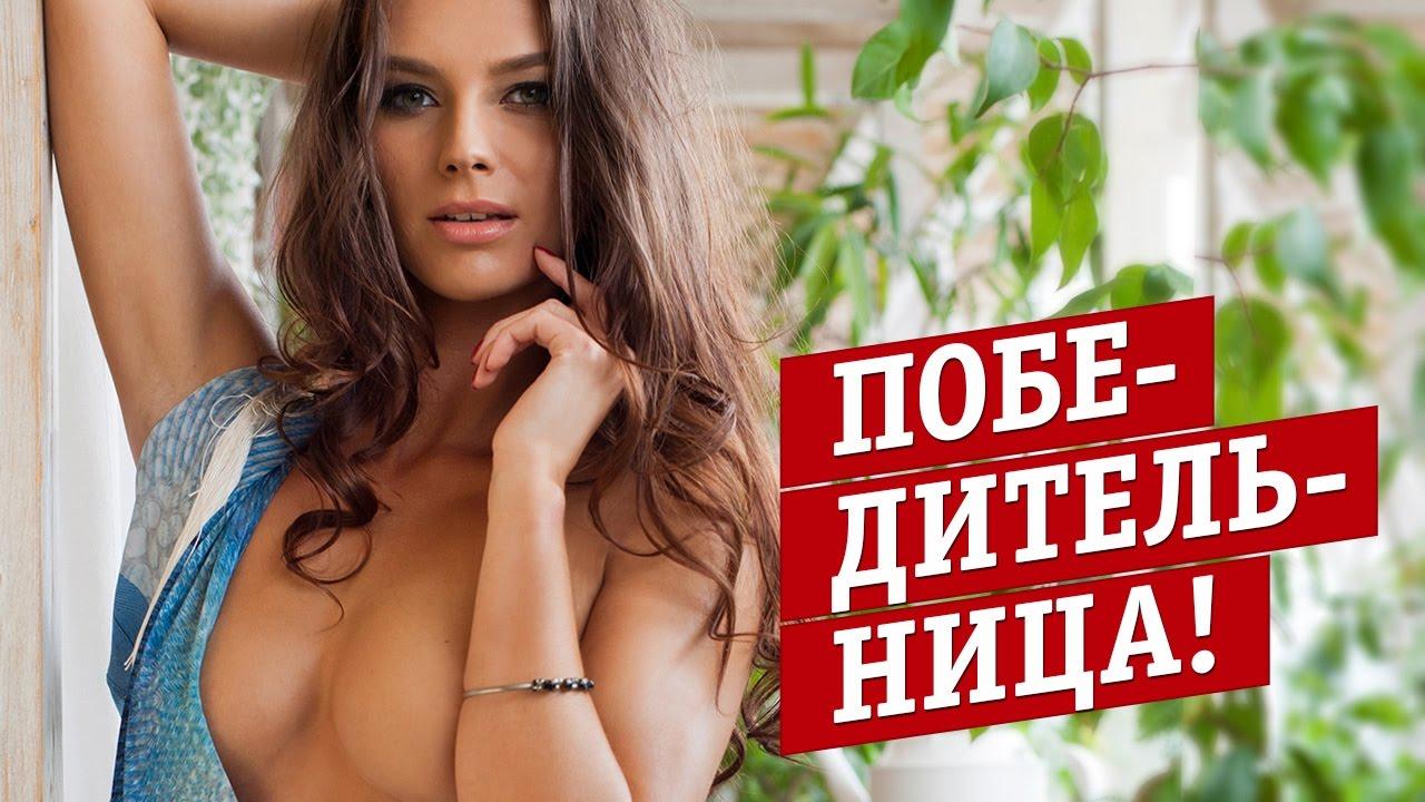 Секси телки фото видео, голые жены колготках