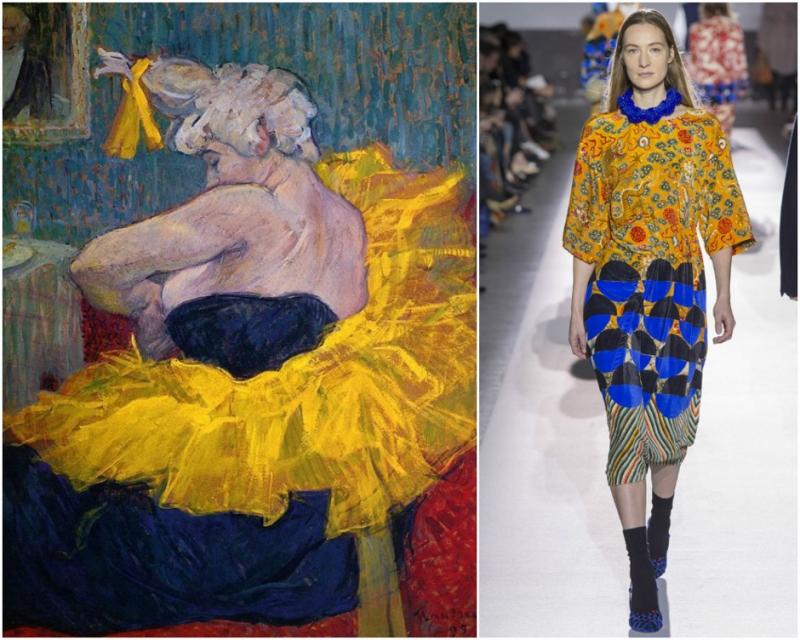Гринери  - «Мода»