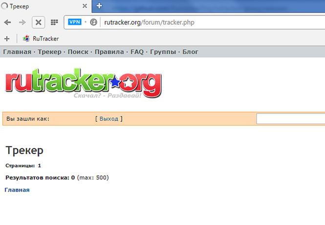 Враг народа номер один — сайт Rutracker — выпустил свою программу антиблокировки! И вот как она работает