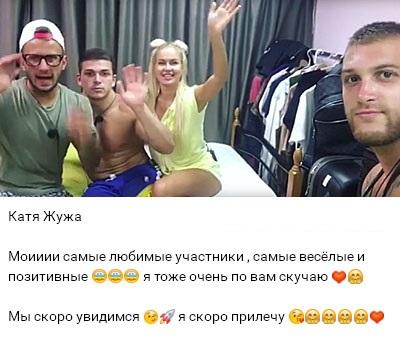 Поползли слухи об увольнении Андрея Черкасова - «НОВОСТИ ДОМ 2»