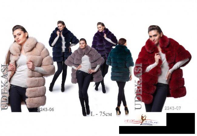 Шубы и парки от интернет-магазина Udekasi Furs: гарантия качества и тепла