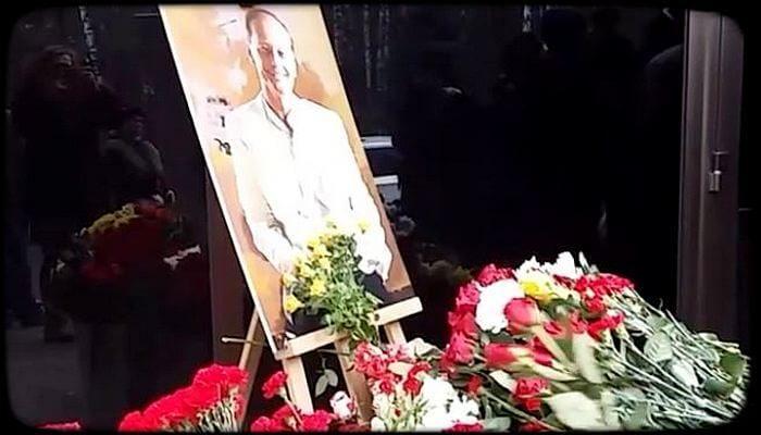В Москве попрощались с Михаилом Задорновым - «Шоу-Бизнес»