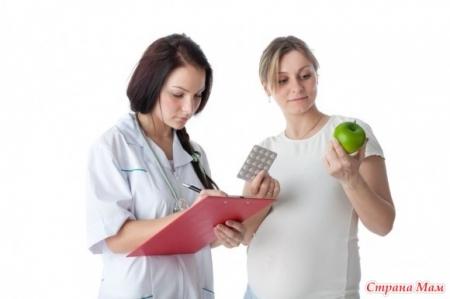 Особенности анемии у беременных: лечение - «Беременность»