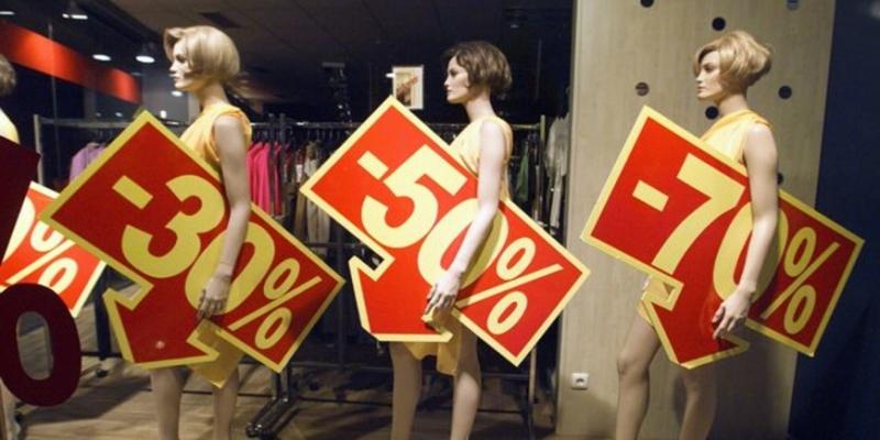 Нужен ли закон о распродажах? - «Бизнес»