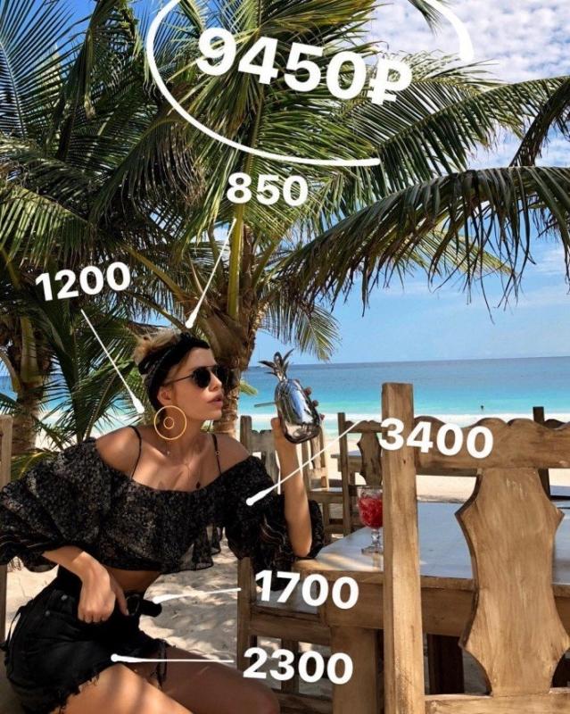 «Не думала, что звезды такое носят»: Лена Перминова уже 8 лет не расстается с юбкой, купленной на пляже - «Красота»