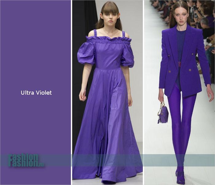 Ультрафиолет - цвет 2018 года - «Стиль жизни»