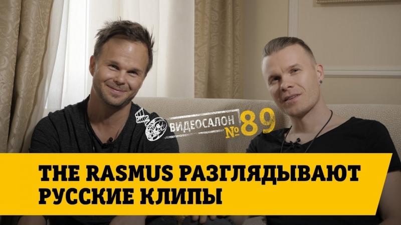 Все русские видеоклипы
