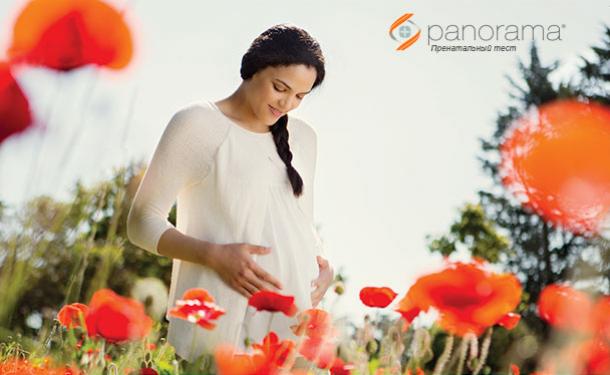 Неинвазивный пренатальный тест Панорама - безопасный точный тест на Синдром Дауна во время беременности - «Беременность»