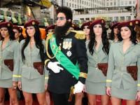 Как диктаторы нарушают деловой дресс-код: от Саддама до Фиделя - «Я и Мода»