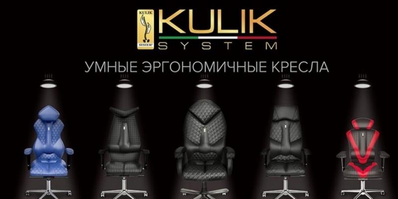 Офисные кресла: достойный выбор каждого Subscribe. - «Бизнес»
