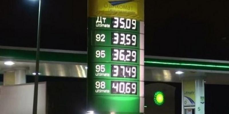 Снижения цен на бензин ждать не стоит - «Бизнес»