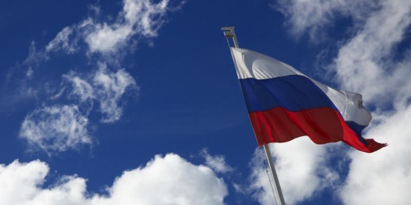 Россияне отмечают День России - «Бизнес»