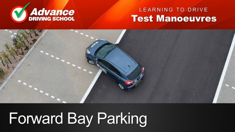 Forward Bay Parking Manoeuvre | New UK Driving Test  - «Видео советы»