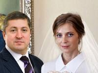 Наталья Поклонская вышла замуж - «Я как Звезда»