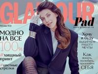 Регина Тодоренко снялась для глянца почти без макияжа - «Я как Звезда»