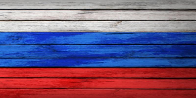 О ценах и местах в правительстве РФ - «Бизнес»