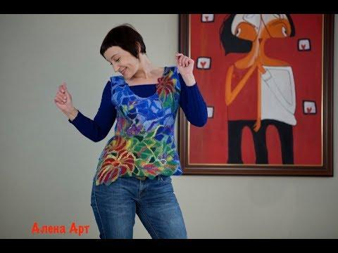 Мастер класс по валянию блузы Мозаика. Нунофелтинг. Алена Арт  - «Видео советы»