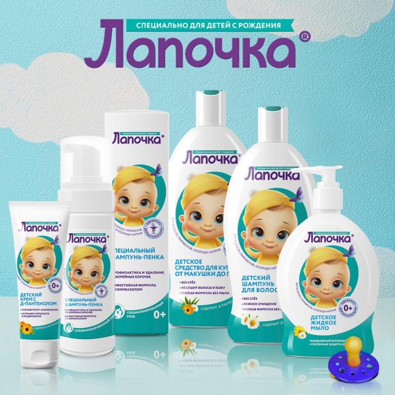 Как ухаживать за кожей новорожденного: практические советы маме - «Дети»