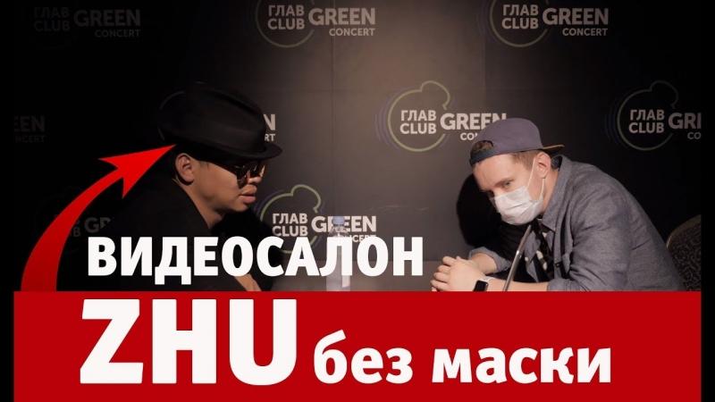 Видеосалон №94 | ZHU  - «Видео советы»