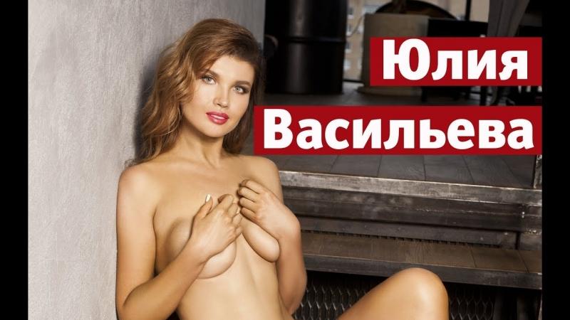 Юлия Васильева финалистка мисс MAXIM 2018  - «Видео советы»