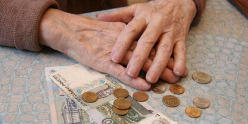 Пенсионерам затягивают выплаты - «Бизнес»