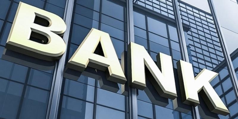 Как россиян заманивают в банки - «Бизнес»
