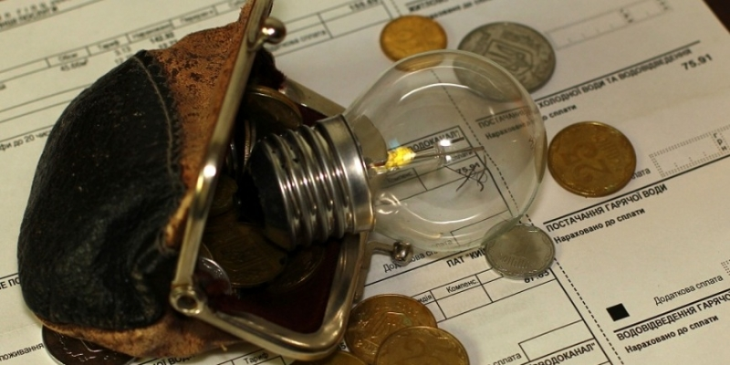 Россияне станут платить энергичнее - «Бизнес»
